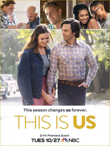 сериал Это мы (5 сезон) / This Is Us